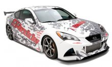 Genesis Coupe JP-USA Vizage Body Kit 7PC 2010 - 2012