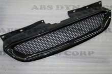 Genesis Coupe ABS Dynamic Carbon Fiber Grill 2010 - 2012
