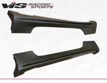 Vis Racing VIP Side Skirts Genesis Coupe 2010 - 2014