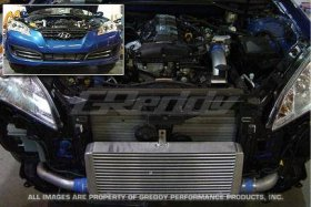 Genesis Coupe greddy spec LS intercooler 2010 - 2012
