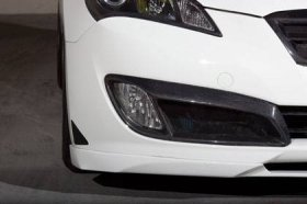 Genesis Coupe KSL Carbon Lower Surround Vents 2010 - 2012