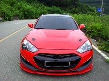 Sequence Spec-RS Front Diffuser 2013+ Genesis Coupe