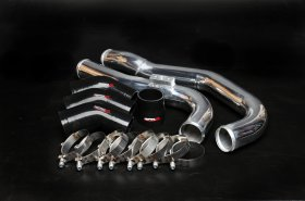 Weapon R INTERCOOLER PIPE KIT 2010 - 2012 Genesis Coupe 2.0T