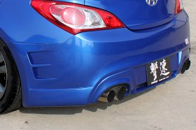 Charge speed Fiberglass Rear bumper 2010 - 2016 Genesis Coupe