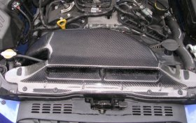 Carbon Fiber Air Duct for 2.0t & 3.8 Genesis Coupe 2010 - 2012